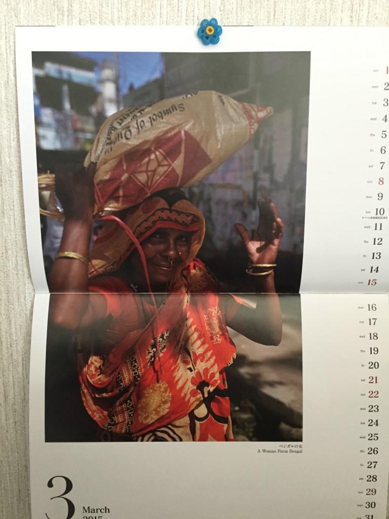 カレンダー2015年3月