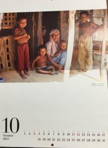 四方僧伽「チャリティーカレンダー」10月